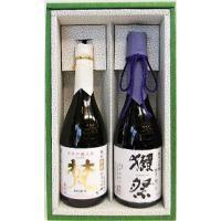 ご進物 日本酒 『獺祭23%純米大吟醸&梵 特撰純米大吟醸 』720ml 2本セット  日本酒 『梵...