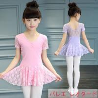 商品番号:L2-dance58 商品説明:バレエ レオタード カラー:パープル、ピンク 素材:ポリエ...