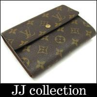 ◆参考上代 ¥77,700  ◆サイズ 約W16×H11×D2(cm)  ◆付属品  カードケース ...