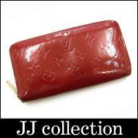 ◆ブランド ルイヴィトン  ◆カラー素材など ヴェルニ ポムダムール(赤)  ◆型番 M91981 ...