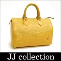 ◆ブランド ルイヴィトン  ◆カラー・素材 タッシリイエロー(黄) エピ  ◆型番 M43019  ...