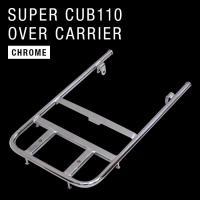 ■商品名:リアオーバーキャリア スーパーカブ110 (JA10) クロームメッキ  ■品番:SUB-...
