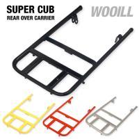 ■商品名:リアオーバーキャリア スーパーカブ110 (JA10) イエロー ■品番:SUB-CARR...