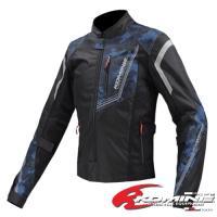 充実のプロテクションを備えるテキスタイルとメッシュのコンビネーションジャケット。多彩なカラーバリエー...