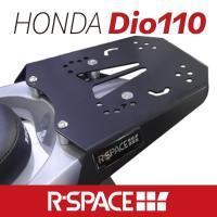 ■商品名 : ホンダ Dio110用 リアキャリア  ■ メーカー: RZON(アールゾーン)  ■...