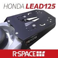 ■商品名 : ホンダ リード125用 トップボックスブラケット   ■ メーカー: RZON(アール...
