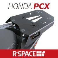 ■商品名 : ホンダ PCX 用 トップボックスブラケット   ■ メーカー: RZON(アールゾー...