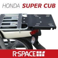 ■商品名 : ホンダ スーパーカブ用 トップボックスブラケット  ■ メーカー: RZON(アールゾ...