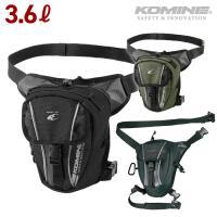 ホルスターのように腰に下げて腿に固定するタイプのバッグです。乗車姿勢の邪魔になりにくく、小物の収納に...