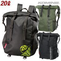 ◆ 商品説明 ◆  ウォータープルーフバッグシリーズに普段使いでも嬉 しい、あと少し欲しい容量を持つ...