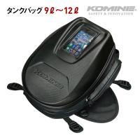 ■商品名:  タンクバッグ スパーブ    ■特徴:  スマートフォンを内蔵できる窓付き成型EVAパ...