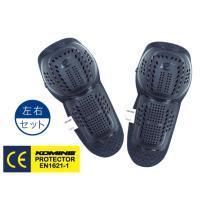 コミネが独自に企画した欧州CE規格適合のインナープロテクター   ウエアに装着するタイプの肘・膝用イ...
