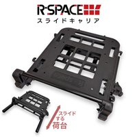 R-SPACE スライドキャリア ヤマハ トリシティ125(SE82J)用 最大積載量10kg リアキャリア 大型キャリア バイク便 宅配 デリバリー ツーリング YAMAHA TRICITY