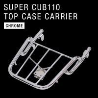 ■商品名:トップケースキャリア スーパーカブ110 (JA10) クロームメッキ  ■品番:RSC1...