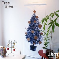 大きな木のタペストリー。 そのまま飾るのも良いですが、木に好きなように装飾したり、写真を貼付けたりと...