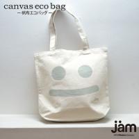 【商品について】 CO2排出権取得対象商品 約12オンスの厚めしっかりした帆布生地のエコバッグです。...