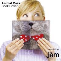 アニマルマスクブックカバー  Animal Mask Book Cover  【※代引き決済不可】メ...
