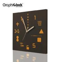 掛け時計 ファブリック デザイン 時計 掛時計 壁掛け時計 おしゃれ インテリア 送料無料  数字の...