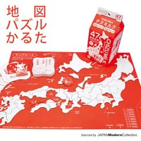日本列島パズル !  日本列島をパズルにしてかるたにしちゃいました。   地理も覚えられるし、意外な...