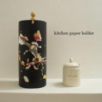 キッチンペーパーをおしゃれにカバーするペーパーホルダーです。イチゴとミルクのグラフィック。  コンパ...