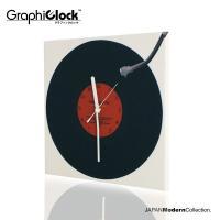 【大人気御礼!! 送料無料】  レコードをモチーフにしたグラフィック掛け時計。音楽が聴こえてくる様な...