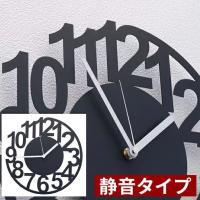 掛け時計 北欧 おしゃれ 壁掛け時計  デザイナーズアナログインテリア壁掛け時計   シンプルで美し...