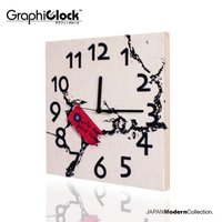 【大人気御礼!! 送料無料】  壁にピンクの付箋が付けられた、なんとも不可思議なグラフィック時計。 ...