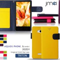 auよりAQUOS PHONE Xx mini(303SH)専用ケースです。  ●ホールド(留め金)...