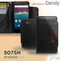 507SH Android One レザー手帳ケース Dandy スマホケース スマートフォン スマ...