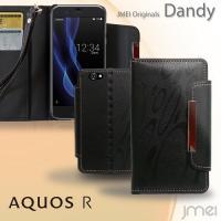 AQUOS R SH-03J/SHV39/605SH レザー手帳ケース Dandy スマホケース ス...