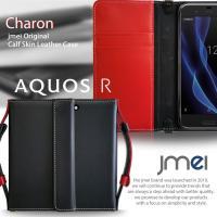 AQUOS R SH-03J/SHV39/605SH 本革 JMEIオリジナルレザー手帳ケース CH...