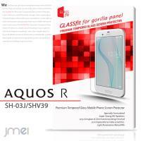 AQUOS R SH-03J/SHV39/605SH 9H 液晶保護ガラスフィルム スマホケース ス...