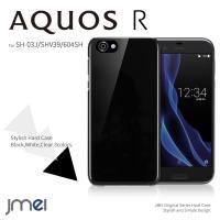 AQUOS R SH-03J/SHV39/605SH JMEIオリジナルスタイリッシュハードケース ...