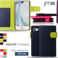 AQUOS R Compact JMEIオリジナルホールドフリップケース TRITON スマホケース...