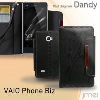 Android 手帳型 VAIO phone Biz ケース カバー クリア VAIO phone ...