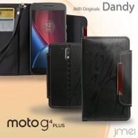 Moto G4 Plus レザー手帳ケース Dandy スマホケース スマートフォン スマホカバー ...