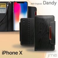 iPhone x カバー 手帳 シリコン iPhone x ガラス ディズニー iPhone x ケ...