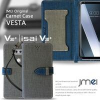 V30+ L-01K isai V30+ LGV35 JMEIオリジナルカルネケース VESTA ス...