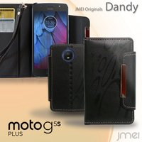 moto G5s Plus レザー手帳ケース Dandy スマホケース スマートフォン スマホカバー...