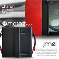 Moto Z Play 本革 JMEIオリジナルレザー手帳ケース CHARON スマホケース スマー...