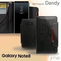 Galaxy Note8 レザー手帳ケース Dandy スマホケース スマートフォン スマホカバー ...