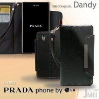 docomoよりPRADA phone by LG(L-02D)専用ケースです。  スマートフォン本...