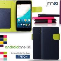 android one S1 JMEIオリジナルホールドフリップケース TRITON スマホケース ...