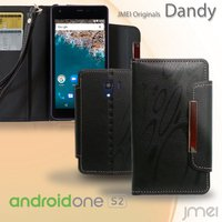 DIGNO G ディグノ ソフトバンク softbank android one S2 レザー手帳ケ...