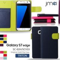 Galaxy S7 edge SC-02H SCV33 JMEIオリジナルホールドフリップケース T...
