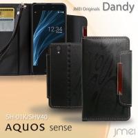 AQUOS sense SH-01K SHV40 レザー手帳ケース Dandy スマホケース ショル...