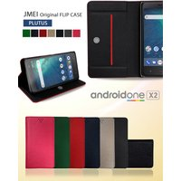 android one X2 / HTC U11 Life JMEIオリジナルフリップケース PLU...
