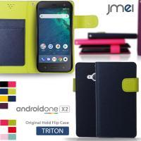 android one X2 / HTC U11 Life JMEIオリジナルホールドフリップケース...
