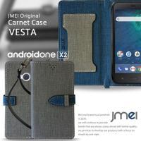 android one X2 / HTC U11 Life JMEIオリジナルカルネケース VEST...