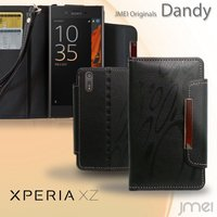 Xperia XZ SO-01J/SOV34 レザー手帳ケース Dandy スマホケース スマートフ...